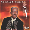 Mahmoud Ahmed - Tizita: The best of, Vol. 2